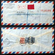 CHINA Registered Express Airmail Cover from Tientsin to England NW466