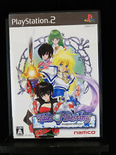 Tales of Destiny - Playstation 2 - 2006 - Namco - Japan PS2 Import