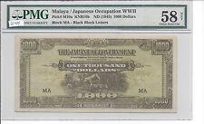 Malaya no date (1945) 1000 Dollars Black MA  Pick M10a PMG 58 Ch. About Unc net
