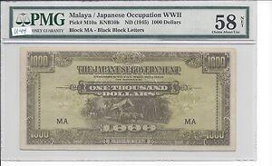 Malaya no date (1945) 1000 Dollars Black MA  Pick M10a PMG 58 Ch. Small Tear