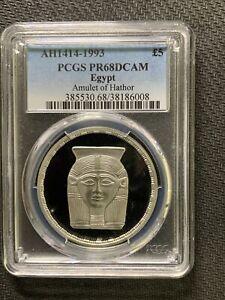 Egypt 1993 5 Pd Amulet Of Hathor / PCGS PR68DCAM Rare & *No Reserve!