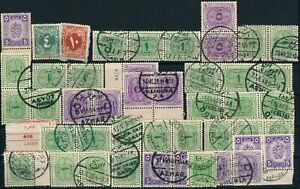 EGYPT, UNCHECKED USED LOT OF DIFFERENT POSTAGE DUE STAMPS & REVENUES.  #M582