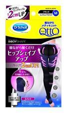 Dr. Scholl Medi QttO Sleeping Hip Slimming Spats Body shape Pelvis Support M