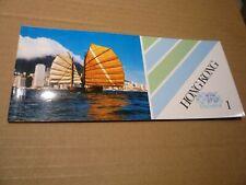 More details for vintage 1985 9 postcard book set hong kong