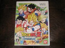 Dragon Ball Z: Sparking! Meteor - Wii JP Japan Japanese Import Dragonball DBZ