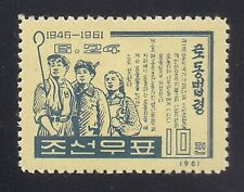 Korea..  1961  Sc # 323  Labor Law   MNH  OG   (3-3089)