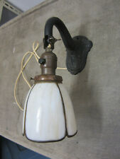 Antique Brass Wall Sconce Lamp Shade