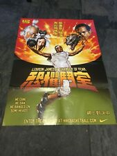 More details for rare lebron james 'chamber of fear' nike double sided poster (banned in china)