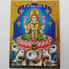 Altarbild Göttin Lakshmi, Prägedruck Indien Hinduismus  Bild Guru Om Puja 19