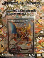 Pokemon Card Lizardon EX Promo Charizard EX included in the art collection rare