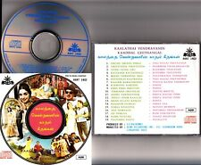 KAALATHAI VENDRAVANIN KAADHAL GEETHANGAL- Bollywood Hindi Soundtrack CD RARE