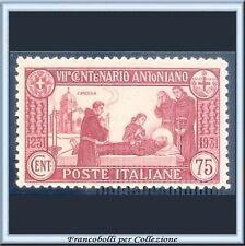 1931 Italia Regno S. Antonio cent. 75 dent. 12 n. 299 Centrato Nuovo Integro **