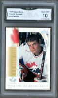 GMA 10 Gem Mint PATRICK MARLEAU 1996/97 UPPER DECK Program of Excellence WJC HOF