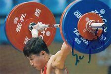 CHA KUM CHOL *PRK*  >  2007 World Champion / WLT - sign. Photo