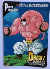 Dragon Ball Z PP Card PART 28 - 1246