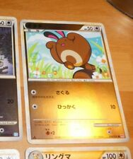 TCG POKEMON JAPANESE HOLO CARD CARTE REVERSE Sentret 056/070 L1 1ED JAP G++>EX++