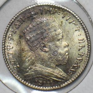 Ethiopia 1903 Gersh Lion animal BU 196001 combine shipping