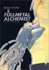 FULLMETAL ALCHEMIST / Hiromu Arakawa / ARTBOOK