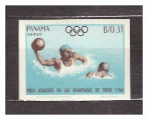 Panama 1964 MNH Water Polo Olympic G.Imperforated 1v 37273