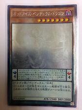 DUEA-JA004 Japanese Odd-Eyes Pendulum Dragon Ghost Rare