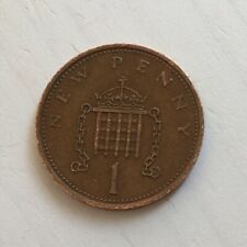 More details for rare 1971 new pence coin/collectors item/1p coin/best value