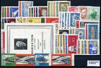 DDR Jahrgang 1960 postfrisch MNH jede MiNr 1x mit Block
