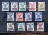 Bahrain 1942 - 45 set to 12a MM (3pi minor tone spot)
