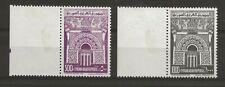 More details for syria 1961 500p, 1000p, left marginal,top 2 values, u/m (sg 764a/b). cat £32