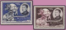 LAOS PA N°5/6* TB, 1952, Set MH