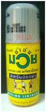 15cc. Namman Muay Thai Boxing Liniment Oil Muscular Muscle Ache Pain Relief