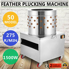 50CM Feather Plucking Machine 1500W Plucker Environmental Automatic GOOD UPDATED