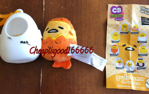 Cutie Beans Plush Bean Bag Gudetama Lazy Egg Keychain #9 Fish