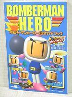 BOMBERMAN HERO Guide Nintendo 64 Book SG73*