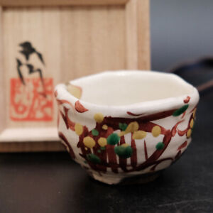0409d Takauchi Shugo Japanese Mingei Mashiko ware pottery sake Cup with Box