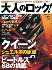 QUEEN - BEATLES 1968 - ADULTS ROCK! JAPAN MAGAZINE  2005 JAPANESE #3