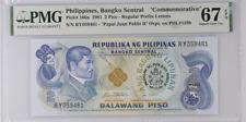 Philippines 2 Piso 1981 P 166 a Superb Gem UNC PMG 67 EPQ