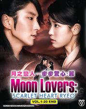 Korean Drama: Moon Lovers: Scarlet Heart Ryeo | TV Series | DVD | Eng Sub