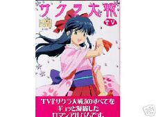 Sakura Wars Tv Roman Album Art Book Sakura Taisen