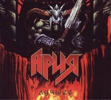 Aria Ariya Ария The Best 2CD Digipak Russian Heavy Metal  2015