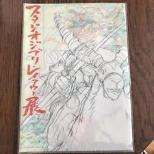 PRINCESS MONONOKE anime cel Ghibli japan rare clear file Miyazaki Hayao Totoro