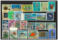 Ryukyu Island 25 Different Thematic Stamps All Mint Unhinged In Glassine Bag