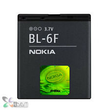 100% BRAND NEW ORIGINAL/GENUINE Nokia BL-6F BL6F N958GB/N-95-8GB Battery