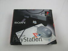 Mouse with box Playstation PS Japan Ver Play Station