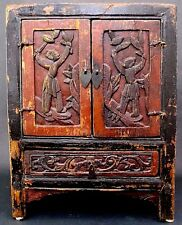 Chinese Antique 18th Century Wood Hand Carved Table Cabinet w Doors & Drawers