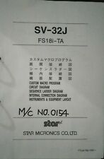 STAR SV-32J ELECTRICAL & LADDER DIAGRAM MANUAL
