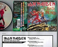 """IRON MAIDEN Run To The Hills CD2 JAPAN 4-track 5"""" MAXI TOCP-40156 w/OBI+PS FreeS"""