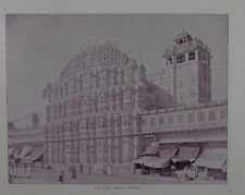 1895 INDIA PRINT - THE HAWA MAHAL JEYPORE