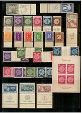 ISRAEL STAMPS 1949 FULL COMPLET YEAR COLLETION M.N.H.