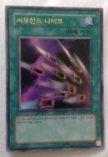 YU-GI-OH, THOUSAND KNIVES Ultra Rare PP01-KR016 NM Korean