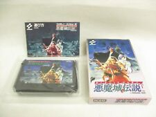 CASTLEVANIA AKUMAJO DENSETSU Dracula Item ref/1346 Famicom Nintendo Japan fc